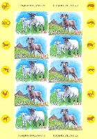 Лунный календарь, Год Овцы, беззубцовый, М/Л из 5 серий