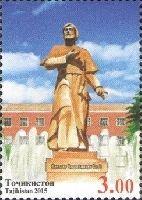 Памятник М. Руми, 1м; 3.0 C