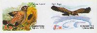 Фауна, Птицы, 2м в сцепке беззубцовые; 2.0 C х 2