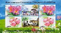 Выставки в Сингапуре и Тайване, беззубцовый, М/Л из 6м; 3.0 C х 4, 3.50 С х 2