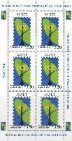 25 лет Регионального содружества связи, M/Л из 6м; 3.50 C x 6