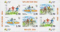 Олимпийские игры в Рио-де-Жанейро'16,  беззубцовый М/Л из 2 серий