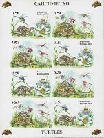 Фауна, Черепахи, беззубцовый М/Л из 4 серий