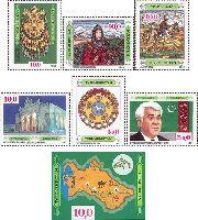 """Знакомьтесь - Туркменистан"", 6м + блок; 10, 10, 10, 10, 15, 25, 10 руб"