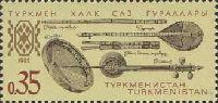 Музыкальные инструменты, 1м; 0.35 руб