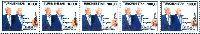 Президент Клинтон и Президент Ниязов, 5м в сцепке; 100 руб x 5