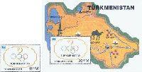 Национальный олимпийский комитет Туркмении, 1м + блок; 11.25, 20 M