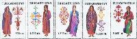 Национальные костюмы, 5м; 500, 1000, 1200, 2500, 3000 M