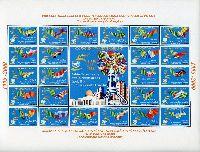 5 Годовщина декларации о нейтралитете Туркменистана, М/Л из 24м + купон; 3000 M x 24