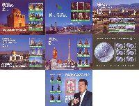 10 Годовщина суверенитета, 7 блоков из 6м; 500, 1000, 1200 M x 6, 1250, 3000 M x 12