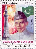 Совместный выпуск Туркменистан-Пакистан, Исторический деятель Пакистана Хаид-и-Азам, 1м; 500 M