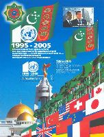 10-ая годовщина декларации о нейтралитете Туркменистана, блок из 2м; 5000 M x 2