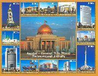 Современная Архитектура Туркменистана, М/Л из 12м; 3000 M x 8, 5000 M x 4