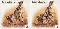 """Стандарт, Леопард, самоклейка, Проба, 2м; """"A"""" x 2"""