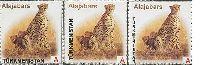 "Стандарты, Леопард, Надпечатки ""Turkmenistan"" на № 054, самоклейки, 3м; ""A"" х 3"