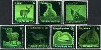 "Стандарты, Фауна, самоклейки с голограммой, зеленые, 7м; ""A"", ""D"", ""G"", ""G"", ""O"", ""S"", ""T"""