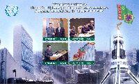 """Международная конференция """"Превентивная дипломатия"""", 2 тираж, с текстом на английском языке, блок из 4м; 5000 M x 4"""