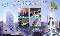 """Международная конференция """"Превентивная дипломатия"""", 2 тираж, с текстом на туркменском языке, блок из 4м; 5000 M x 4"""