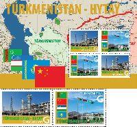 "Газопровод Средняя Азия - Китай, 2м + блок из 4м; ""G"" x 6"