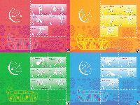 """Азиатские игры, Ашхабад'17, Виды спорта, блок из 6м + 3 блока из 5м; """"A"""" х 21"""