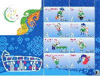 "Азиатские игры, Ашхабад'17, Талисманы, блок из 8м; ""A"" х 8"