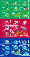 "Азиатские игры, Ашхабад'17, Талисманы, 3 блока из 8м; ""A"" х 24"
