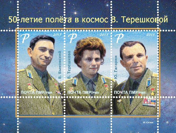 http://www.ukrafil.com/_mod_files/ce_images/eshop/generated/TN.Tereshkova_600x453.jpg