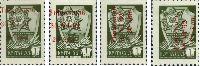 """Красная надпечатка на стандарте СССР 1к (1976) """"Тирасполь, 30.VI.92"""", ПРОБА, 4м; 20, 28 коп x 2"""