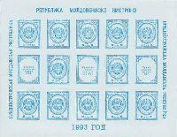 Стандартный выпуск, М/Л из 12м и 3 купонов; 12 руб х 12