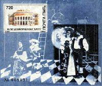 Театр, блок с номером; 720 + 1080 руб