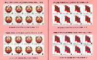 10 Годовщина независимости Приднестровья, 4 М/Л из 8 серий