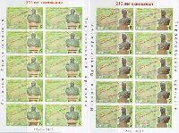 215 лет Тираспольской крепости, самоклейки, 2 М/Л из 10 серий