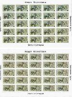 """Доисторические животные, самоклейки, 2 Листа из 25м; """"А"""", """"Г"""" х 25"""