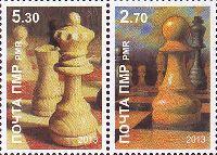 Шахматы, 2м в сцепке; 2.70, 5.30 руб