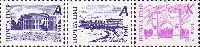 """Стандарты, Достопримечательности Приднестровья, 3м; """"А"""", """"А"""", """"К"""""""