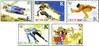 """Зимние Олимпийские игры в Сочи'14, 5м; """"K"""" x 4, """"E"""""""