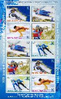Россия - победитель зимних Олимпийских игр в Сочи'14, самоклейка, М/Л из 2 серий