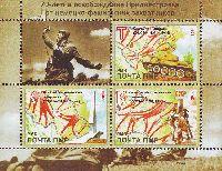 """70-летие освобождения Приднестровья, блок из 3м и купона; """"К"""", """"К"""", """"T"""""""