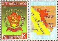 """90 лет создания Молдавской Автономии, 2м в сцепке, тип II; """"К"""" х 2"""