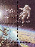 """50 лет первому выходу человека в открытый космос, блок; """"C"""""""