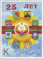 """25 лет независимости Приднестровья, самоклейка, 1м; """"К"""""""