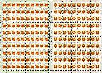 Стандарты, Флаг и Герб, 2 листа из 100 серий