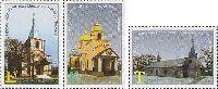 """Православные церкви Приднестровья, 3м; """"E"""", """"K"""", """"T"""""""