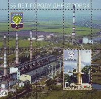 """Город Днестровск, блок; """"Р"""""""