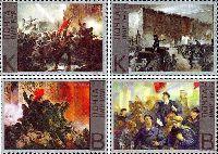 """100y of the October Revolution, 4v; """"B"""", """"К"""" x 2"""
