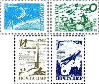 "Definitives, Monuments, Space, 4v; ""А"", ""О"", ""И"", ""Г"""