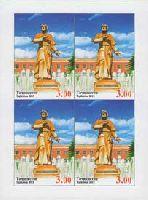 Памятник М. Руми, беззубцовый, М/Л из 4м; 3.0 C х 4