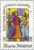 500-летие украинского казачества, 1м; 15 коп