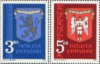 Гербы Львова и Киева, 2м; 3, 5 Крб