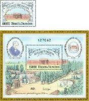 Киевский университет, 1м + блок; 10000, 25000 Крб